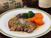 レストランとんふみ 籠原店のおすすめ料理3