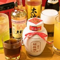 個室本格中華料理 北海 神田店の特集写真
