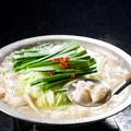 料理メニュー写真[名物]博多もつ鍋<王道醤油/うま塩/生姜豚骨>