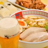 どうとんぼり神座 千日前店のおすすめ料理2