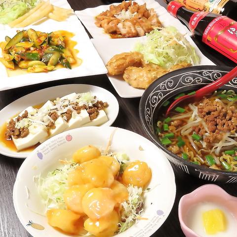 四川料理 味鮮