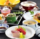 なだ万 雅殿 箱根のおすすめ料理3
