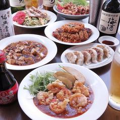 中華食堂 かどやの写真