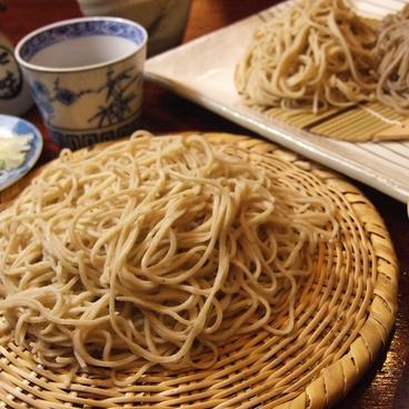 丹想庵 健次郎のおすすめ料理1
