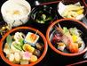 寿司 すし善 伊丹のおすすめポイント3