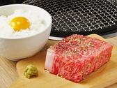 焼肉 たん鬼のおすすめ料理3