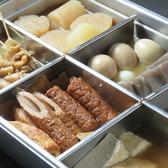 花門亭 姫路駅前店のおすすめ料理2