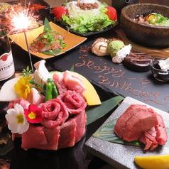焼肉 金澤 牛屋のサムネイル画像