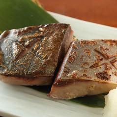 料理メニュー写真鮮魚の西京漬け