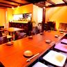 和食・町家ごはん そいるのおすすめポイント1