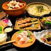 地鶏道 大はしのおすすめ料理3