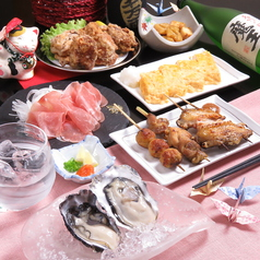 DINING居酒屋 みやびの写真