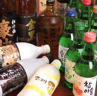 韓国のお酒を豊富に取り揃えています☆