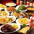 中華 大陸食堂 関内店のロゴ