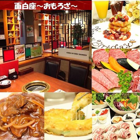 【飾磨】契約農家の野菜と本場韓国の家庭料理を味わえるお店が登場
