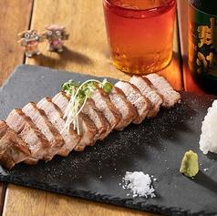 沖縄食堂 ハイサイ 天王寺ミオ店のおすすめ料理1
