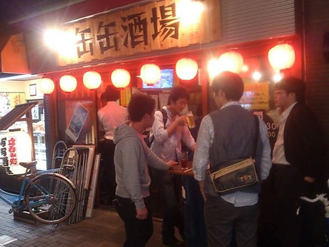 【缶缶酒場】西八王子駅徒歩1分!会社帰りに一杯やって元気をスタミナチャージ!!