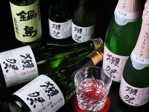 3時間 スパークリングワイン飲み放題  料理10品  6000円(7名様〜貸切)