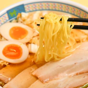 どうとんぼり神座 千日前店のおすすめ料理1