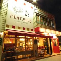 ミートジュース meat juiceの写真