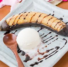バナナ焼き(バニラアイス付き)