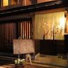 和食・町家ごはん そいるのおすすめポイント3