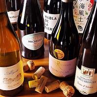 直輸入ワイン!含め30種常備、ボトルは800円~