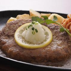 ハンバーグステーキ 和風おろしソース