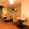 Samba Brazil サンバブラジルのおすすめポイント2