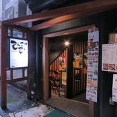 てんてけてん 松山店の雰囲気3