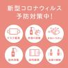 上野テラス 上野駅前店のおすすめポイント1