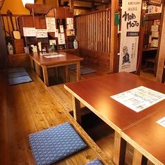 人気の掘りごたつ席!机をスライドさせると最大24名様までOK!足を伸ばしてゆったりお寛ぎ頂けます。