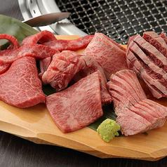 焼肉 牛辿のおすすめ料理1