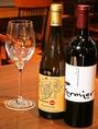 """【フェルミエ(西蒲区)】「fermier」とは、農場製のという意味のフランス語。""""フェルミエワイン""""とは、農家の手造りワインを表します。日本人の感性にしみ入る純国産のワイン造りを極めることを理念に、国産ぶどう100%、自家醸造100% 、手造りにこだわるワイン造りをするワイナリーです。"""
