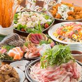 笑笑 武蔵浦和駅前店のおすすめ料理2