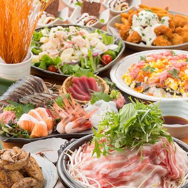 笑笑 武蔵浦和駅前店のおすすめ料理1