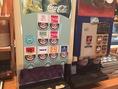 ドリンクバーの種類も豊富☆カルピス・カルピスソーダ・メロンソーダ・オレンジジュース・ウーロン茶・コーラ・カプチーノ・ホットコーヒー・アイスコーヒー・チャイが飲み放題♪