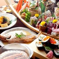 ■宴会コース全8品2,000円~ ■飲み放題+1,500円~