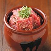 京ホルモン蔵 大手筋店のおすすめ料理2