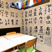≪自習室≫