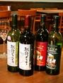 【アグリコア越後ワイナリー(魚沼)】「良いワインは良いワイン専用ぶどうから」がコンセプト。ヨーロッパ式の垣根仕立てによるワイン専用品種の栽培に取り組み、雪国ならではの雪中貯蔵庫で「雪が育む、雪が守る、雪が醸す」オンリーワンのワイン を造っています。
