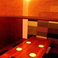 【完全個室】最大62名様までご利用頂ける個室は仕切りを使うと4名様~ご利用頂けます。