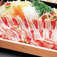 新潟佐渡島 両津港直送 土風炉 蒲田西口店のおすすめ料理1