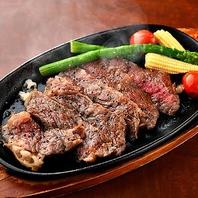 極上の和牛をステーキで!