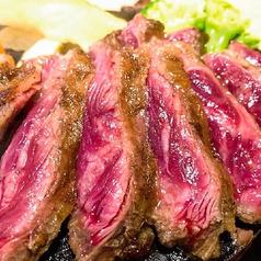 けんちゃんステーキ 大塚店のおすすめ料理1