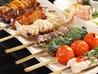 鶏家 串乃助のおすすめポイント3