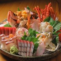 毎朝仕入れる新鮮魚介のお刺身盛り合わせ