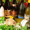 オーガニックワイン、スパークリングワインなど豊富に取り揃えています!オーガニックワインは540円~♪