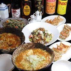 中華料理 東陽の写真