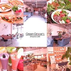 Green Grocer's shop&cafe グリーングローサーズショップアンドカフェ